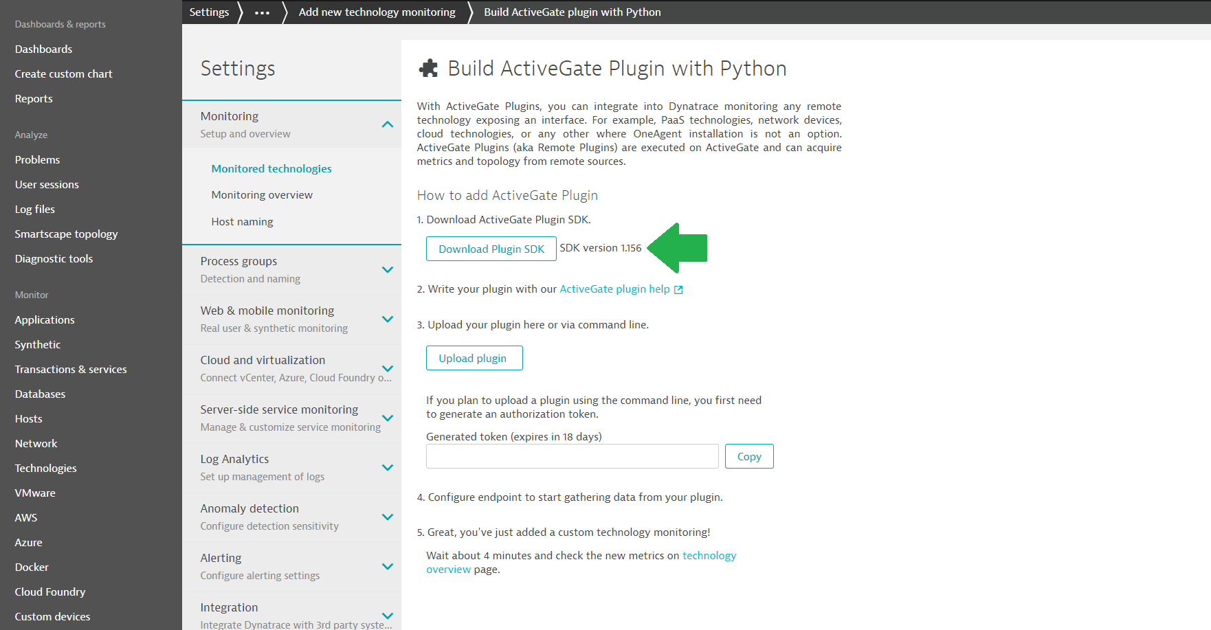 ActiveGate Plugins Download SDK