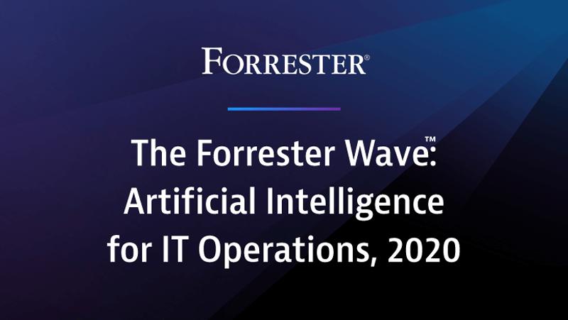 Forrester Wave:人工智能运维