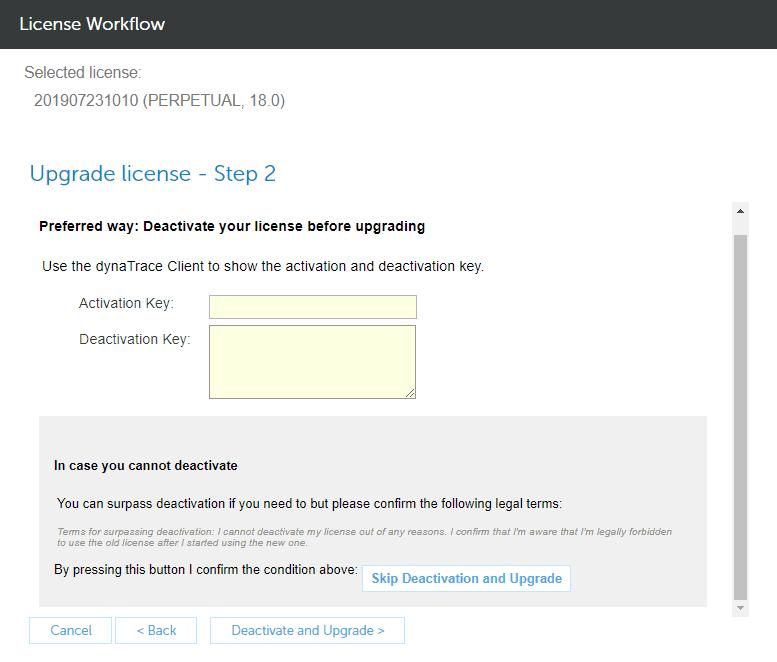 NAM license upgrade in eServices - step 2