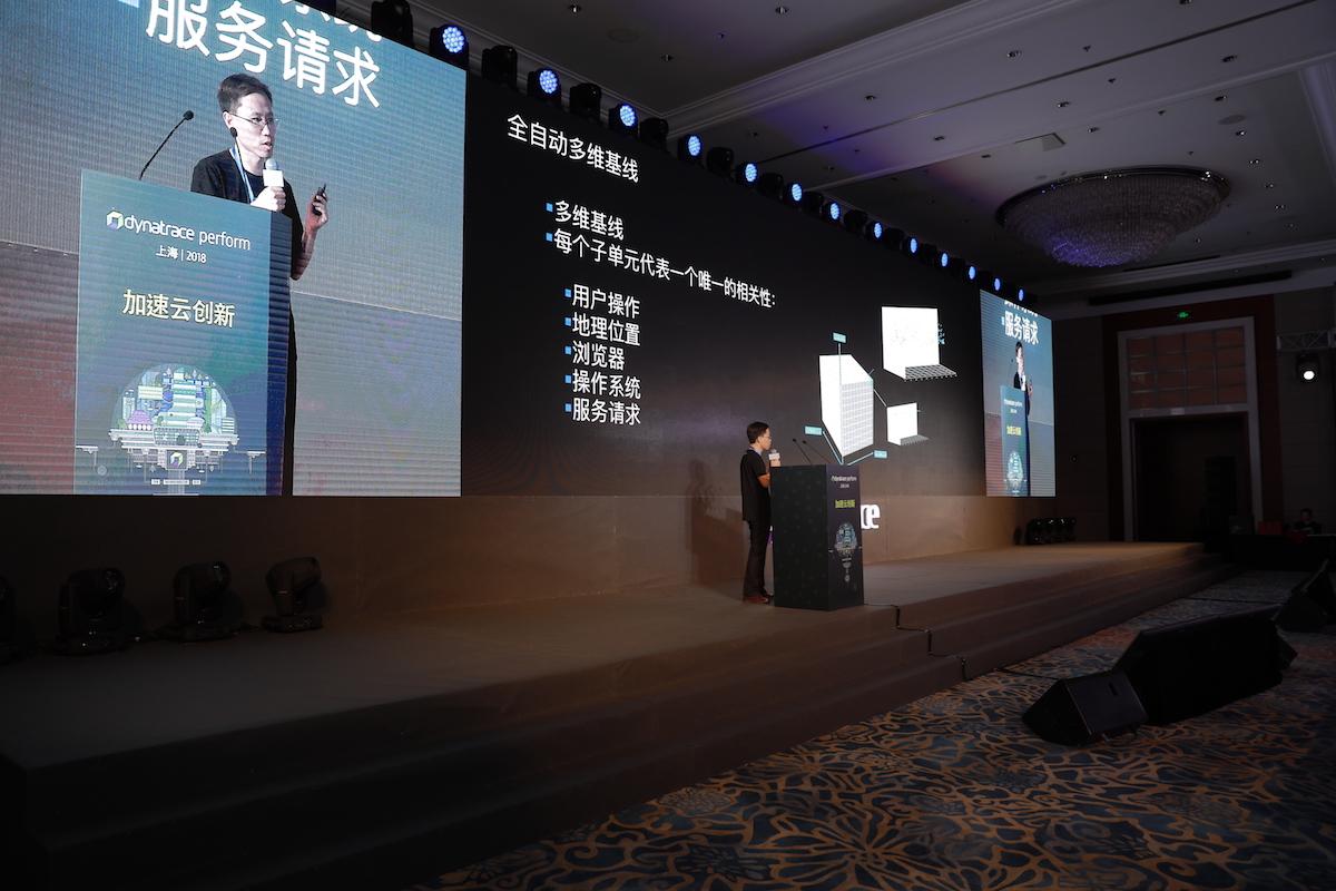 Perform Shanghai 2018