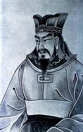 The famous Sun Tzu